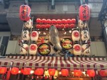 Giant fish. Bleurgh.