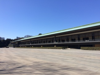 The square in front of the palace, used for special occasions. The Emperor and Empress make their appearances at the balcony.