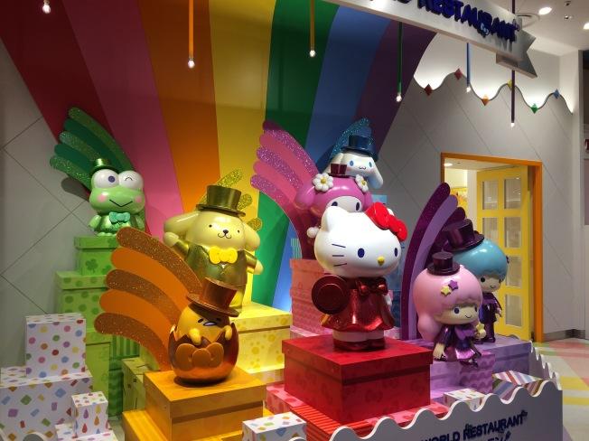 The rainbow restaurant!