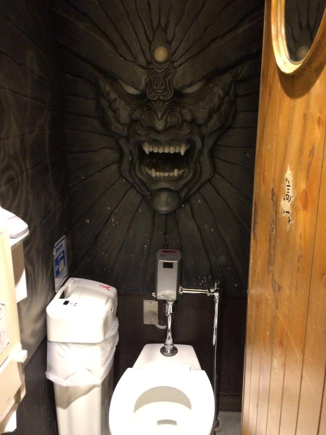 The haunted toilet!