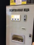 Soda machine!
